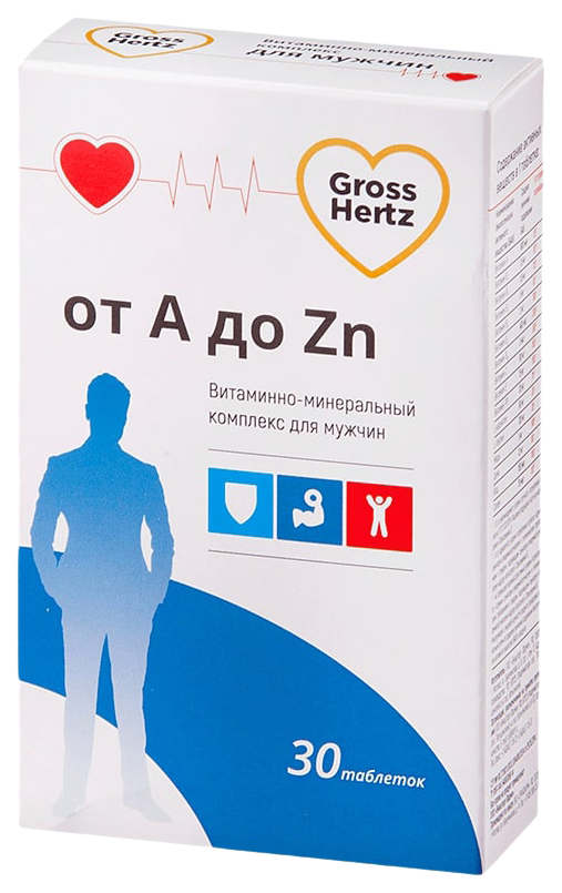 Комплекс для мужчин Gross Hertz капсулы
