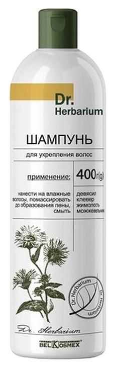 Шампунь BelKosmex Dr. Herbarium  Для укрепления волос