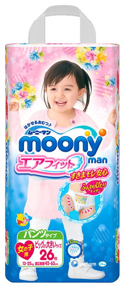 MOONY MAN