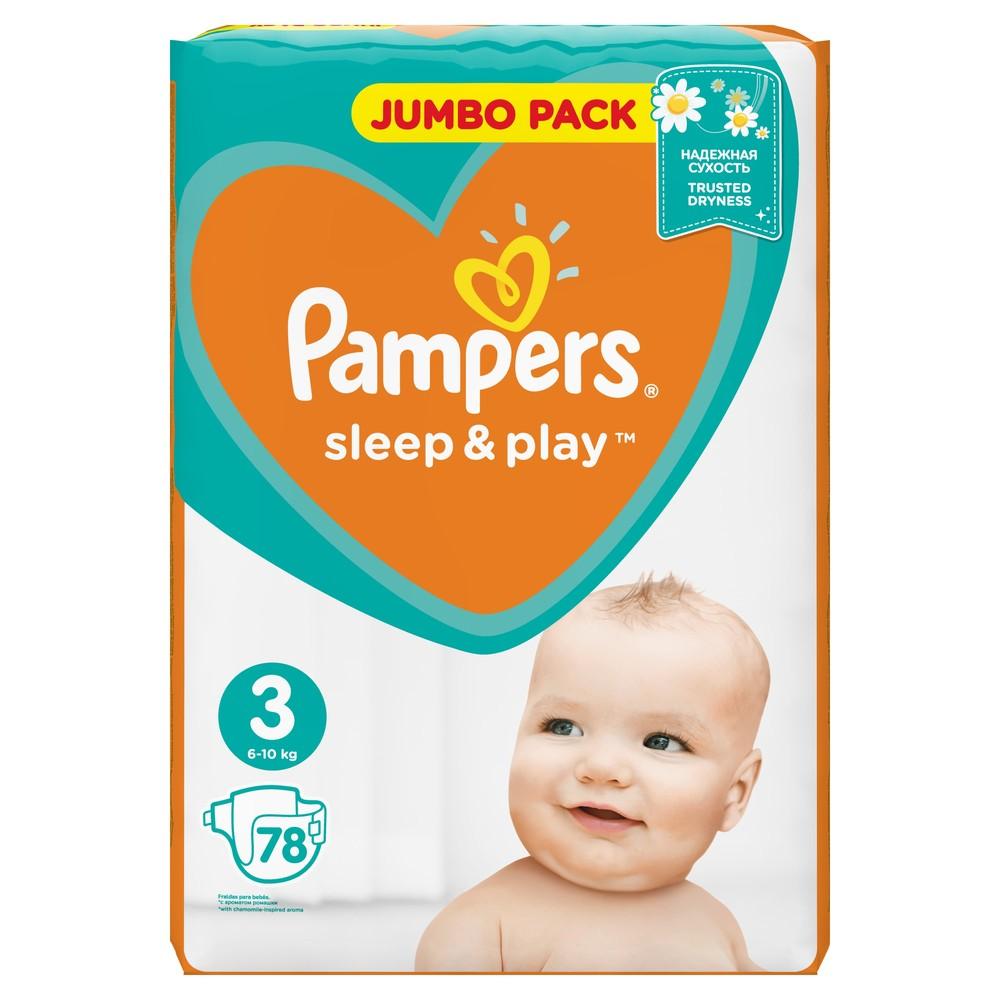 Подгузники Pampers Sleep & Play Midi