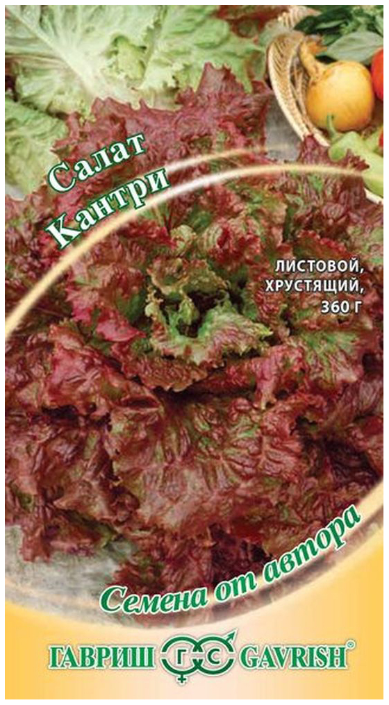 Семена Салат Кантри, 0,5 г Гавриш