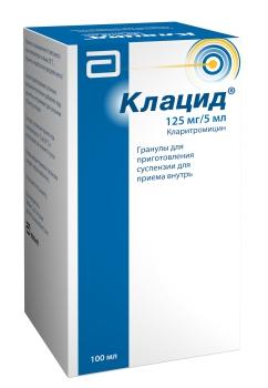 Клацид гранулы для приг.сусп. 125 мг/5 мл 100 мл