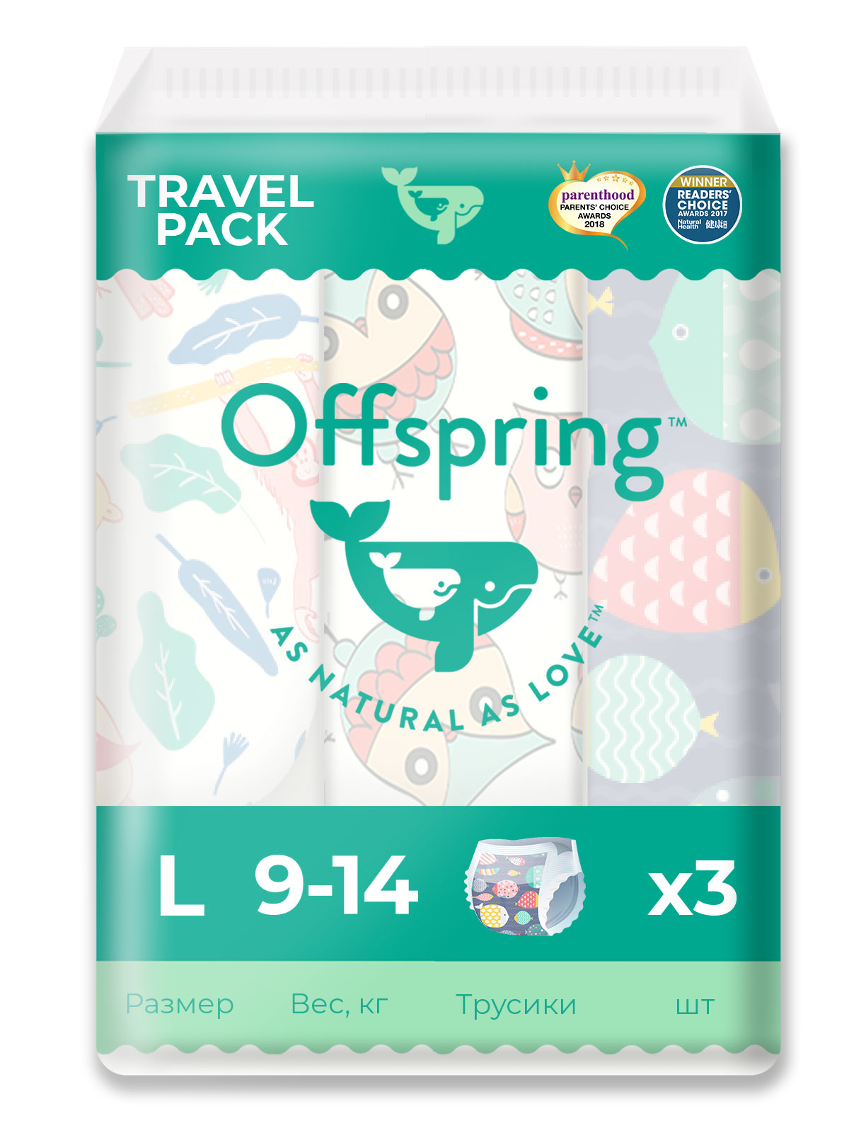 OFFSPRING TRAVEL PACK