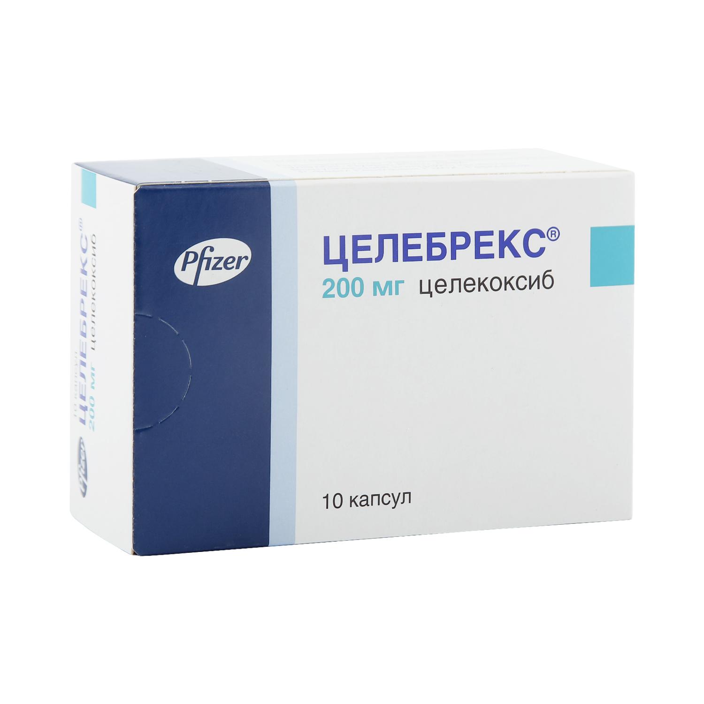 Купить Целебрекс капсулы 200 мг 10 шт., Pfizer