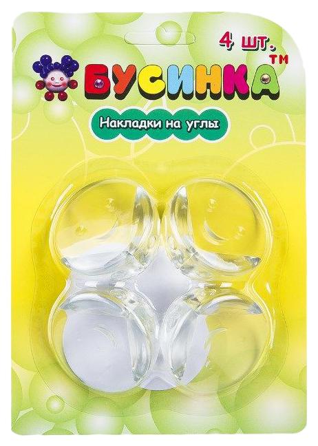 Купить Накладки на уголки БУСИНКА 4 шт., Businka, Защита ребенка в доме