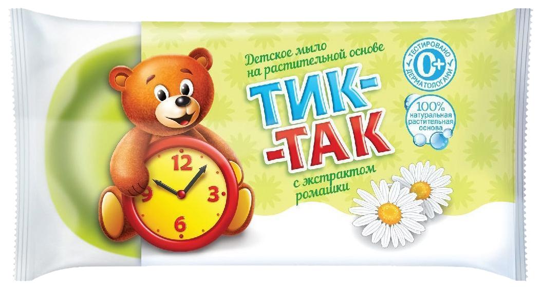 Купить Мыло Тик-Так С экстрактом ромашки 75 г, Свобода, Детское мыло