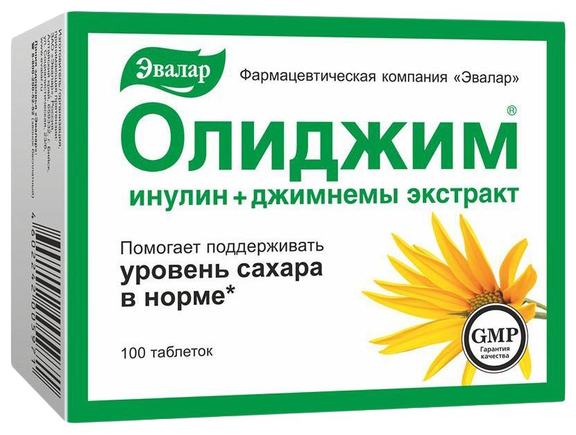 Олиджим Эвалар таблетки 0,52 г 100 шт.