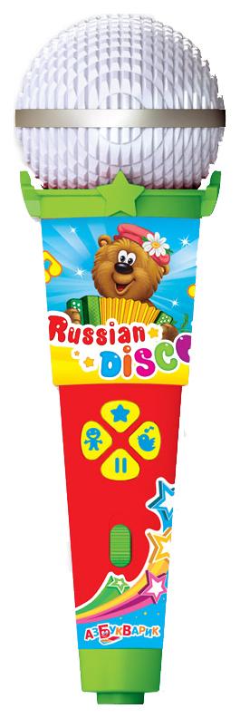 Микрофон Азбукварик Пой со мной Русское диско