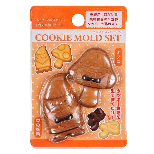 Формочки для печенья трехмерные \