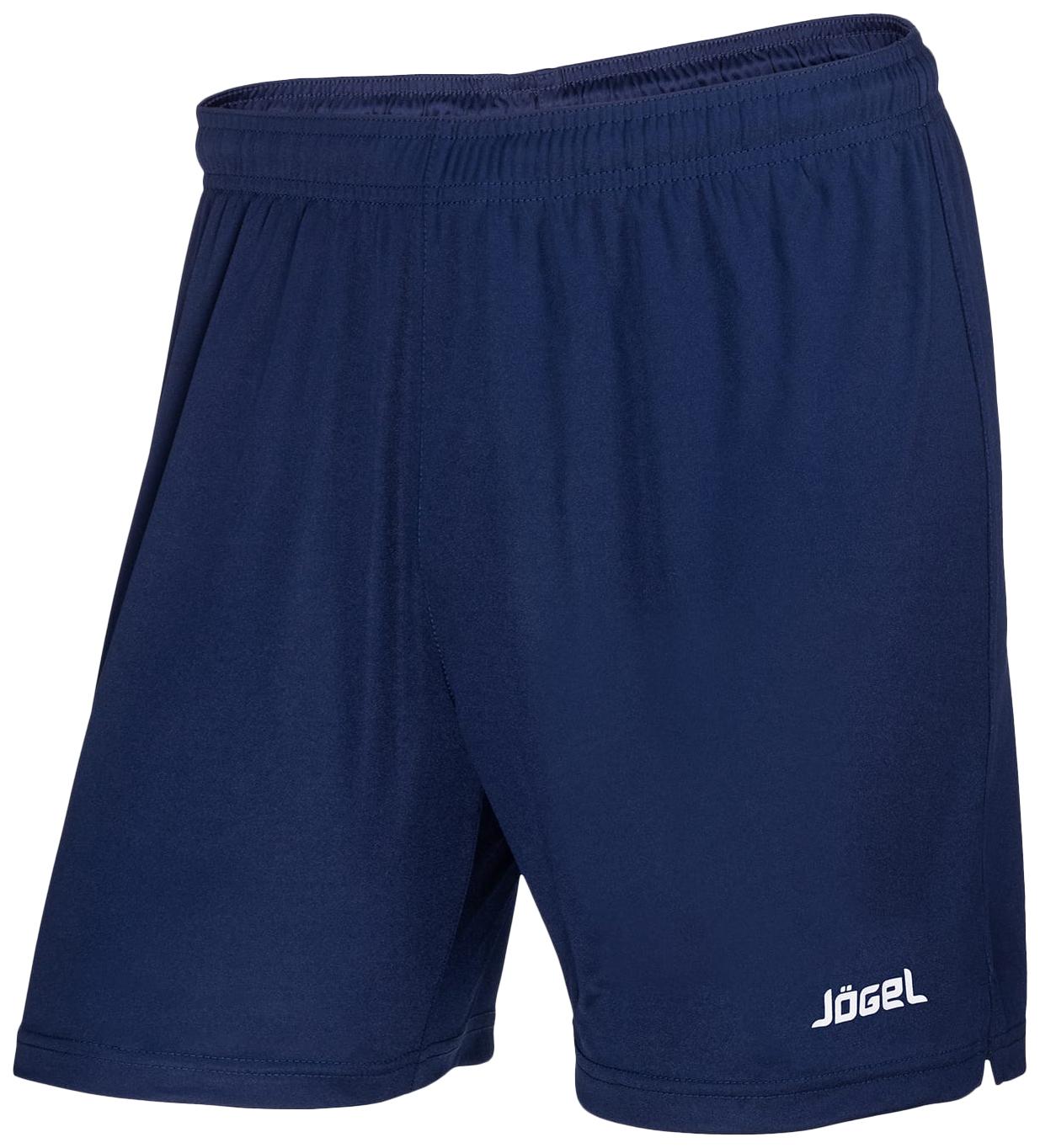 Шорты волейбольные детские Jogel синие JVS 1130