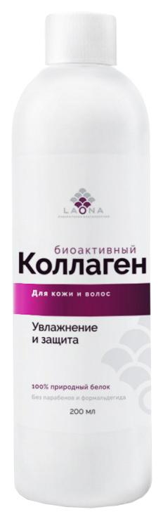 Бустер косметический ЛАОНА ЛАБ Биоактивный Коллаген 200 мл