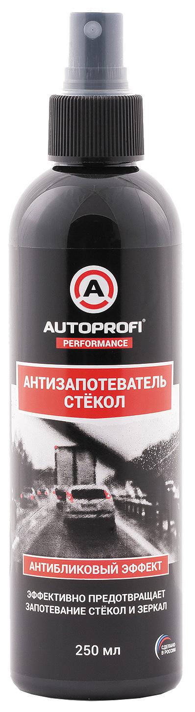 Антизапотеватель для стекол Autoprofi 250мл 150504