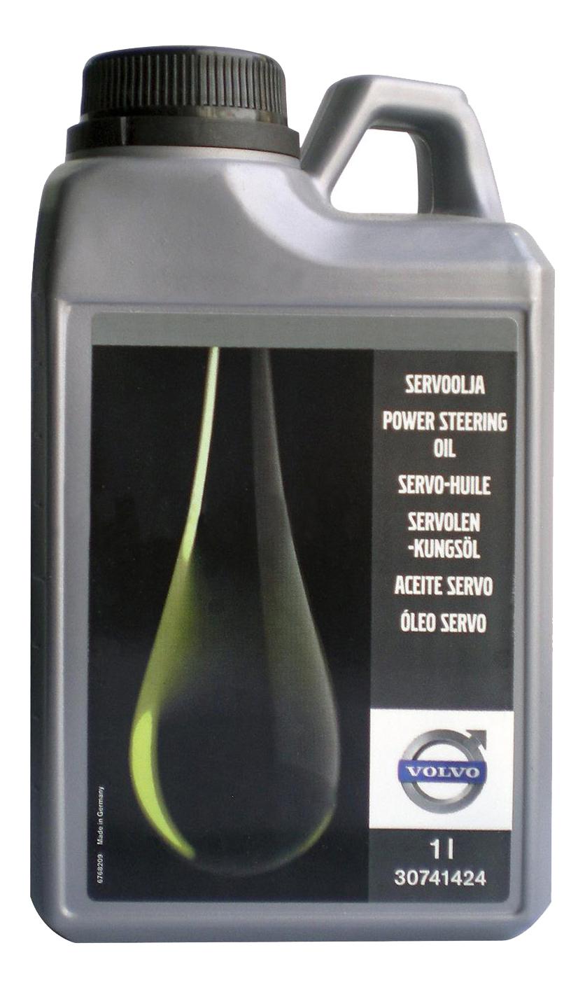 Гидравлическое масло Volvo 1л 30741424
