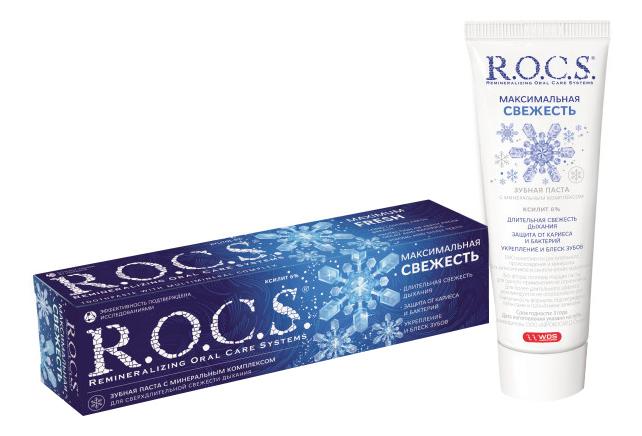 Зубная паста R.O.C.S. максимальная свежесть 94 г фото