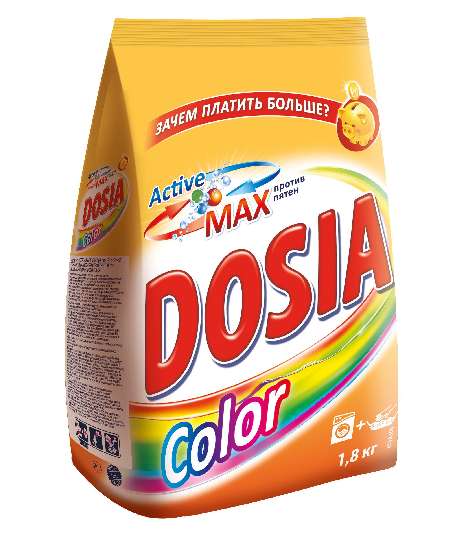 Порошок для стирки Dosia колор автомат