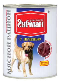 Консервы для собак Четвероногий Гурман Мясной рацион, печень, 850г