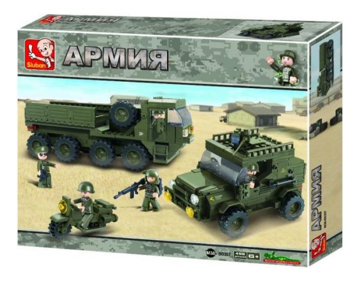 Конструктор пластиковый Sluban Армия - Сухопутные войска 455 деталей