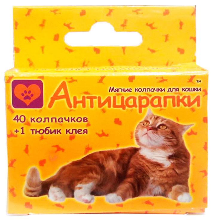 Антицарапки для кошек Антицарапки 40шт голубой