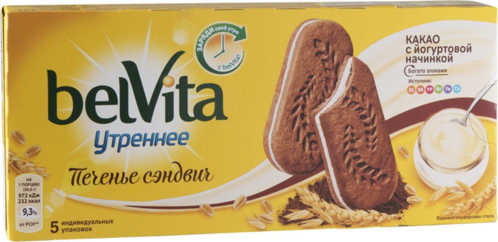 Печенье сэндвич утреннее BelVita какао с йогуртовой начинкой 253 г фото