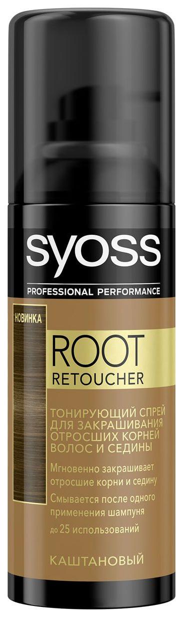 Тонирующий спрей Syoss Root Retoucher Каштановый 120 мл