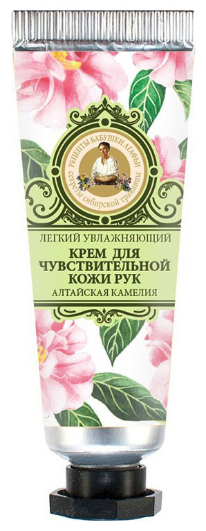 Крем для рук Рецепты бабушки Агафьи Легкий увлажняющий 30 мл