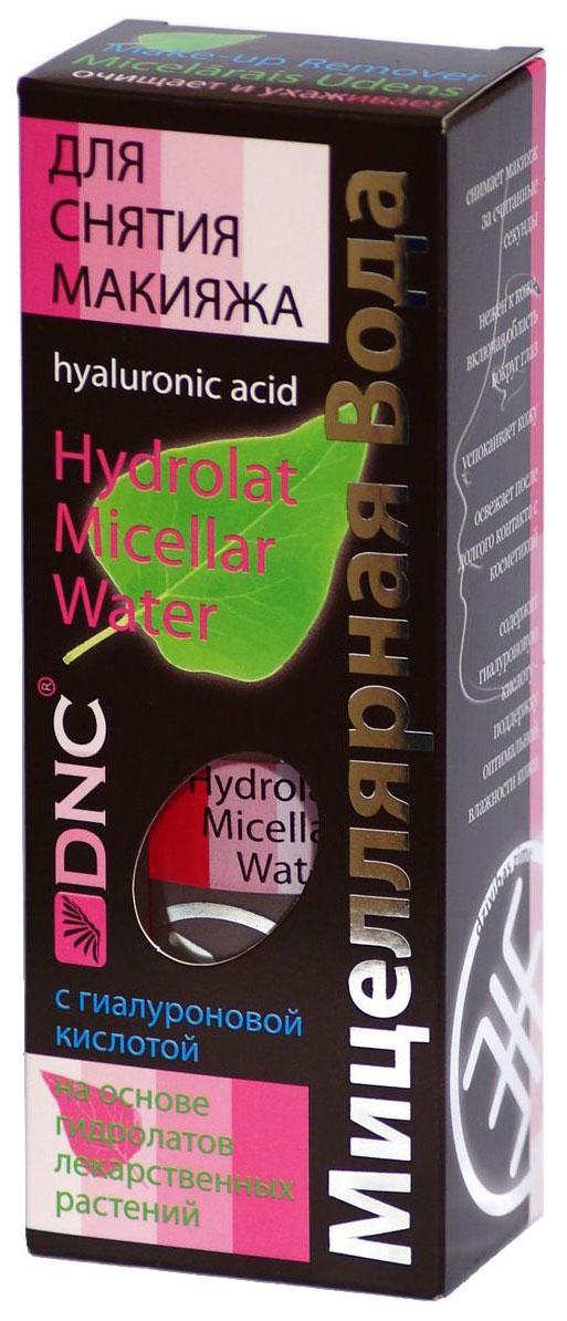Мицеллярная вода для снятия макияжа DNC MICELLAR WATER EYE MAKEUP REMOVAL SOLUTION