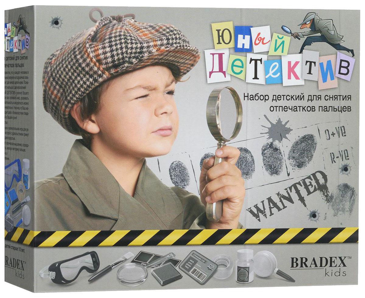 Купить Набор полицейского BRADEX Юный детектив для снятия отпечатков пальцев, Детские наборы полицейского
