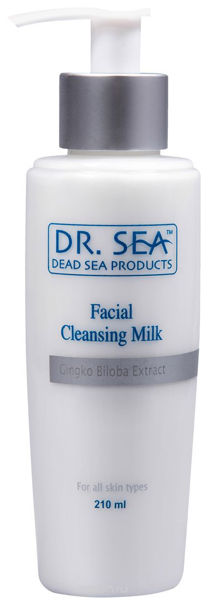 Молочко для лица Dr. Sea С экстрактом гинкго