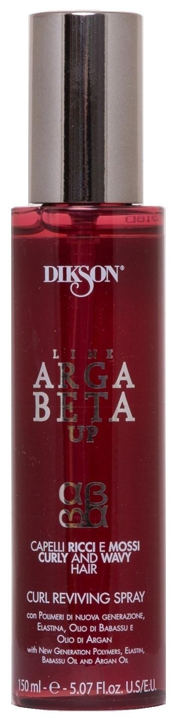 Спрей для волос Dikson Line Argabeta Up