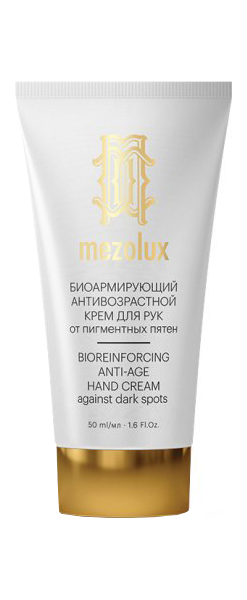 Купить Крем для рук Mezolux Биоармирующий от пигментных пятен 50 мл, Биоармирующий антивозрастной крем для рук