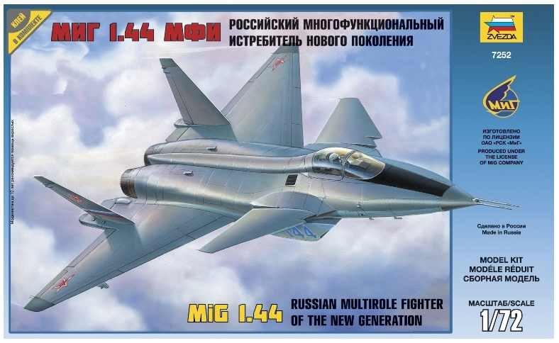 Купить Модель сборная Zvezda Самолет МИГ-1, 44, Модели для сборки