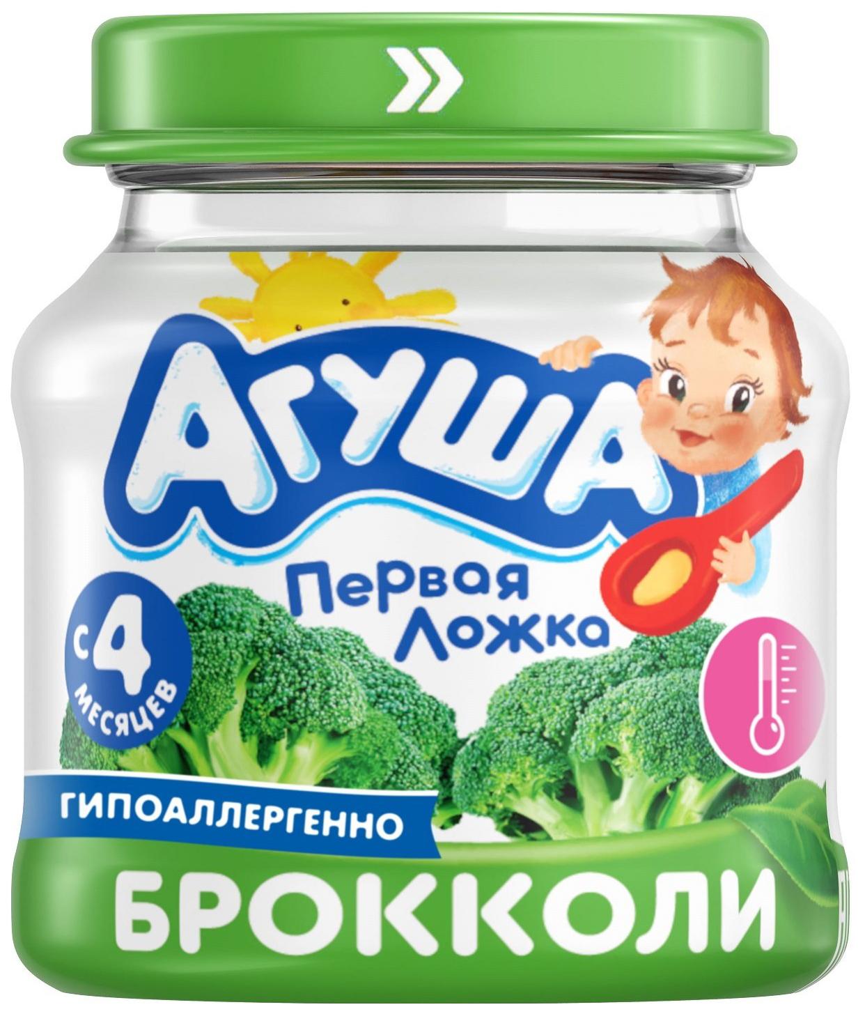 Купить Пюре Агуша Первая ложка Брокколи с 4 мес. 80 г, Овощное пюре