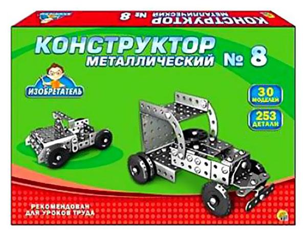 Конструктор металлический №8, 253 детали