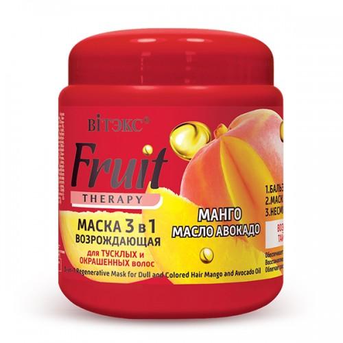 Маска для волос Витэкс Fruit Therapy возрождающая Манго и масло авокадо 450 мл