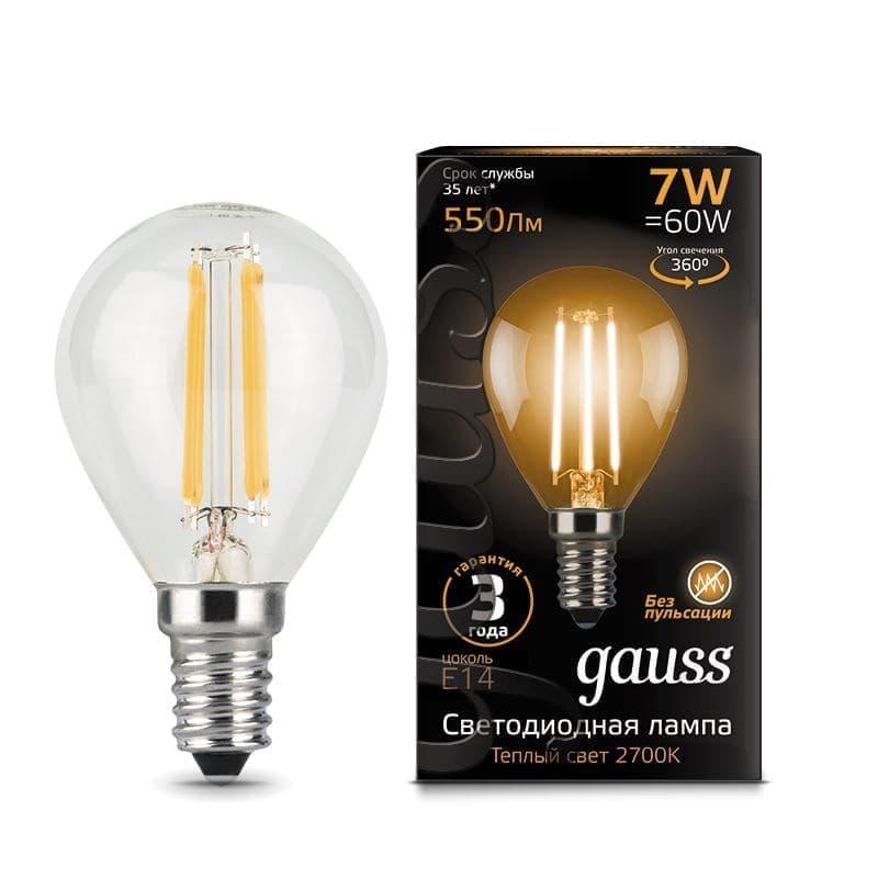 Комплект из 10 светодиодных ламп Gauss LED Filament Globe 7W E14 2700K 105801107