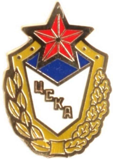 Значок ПФК ЦСКА Общество ЦСКА золотистый/красный/синий фото
