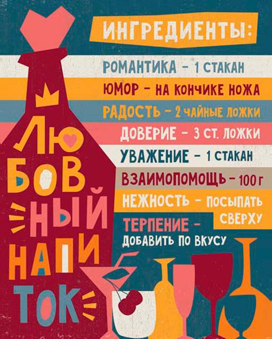 Картина на холсте 50x70 Любовный напиток Ekoramka HE-101-247