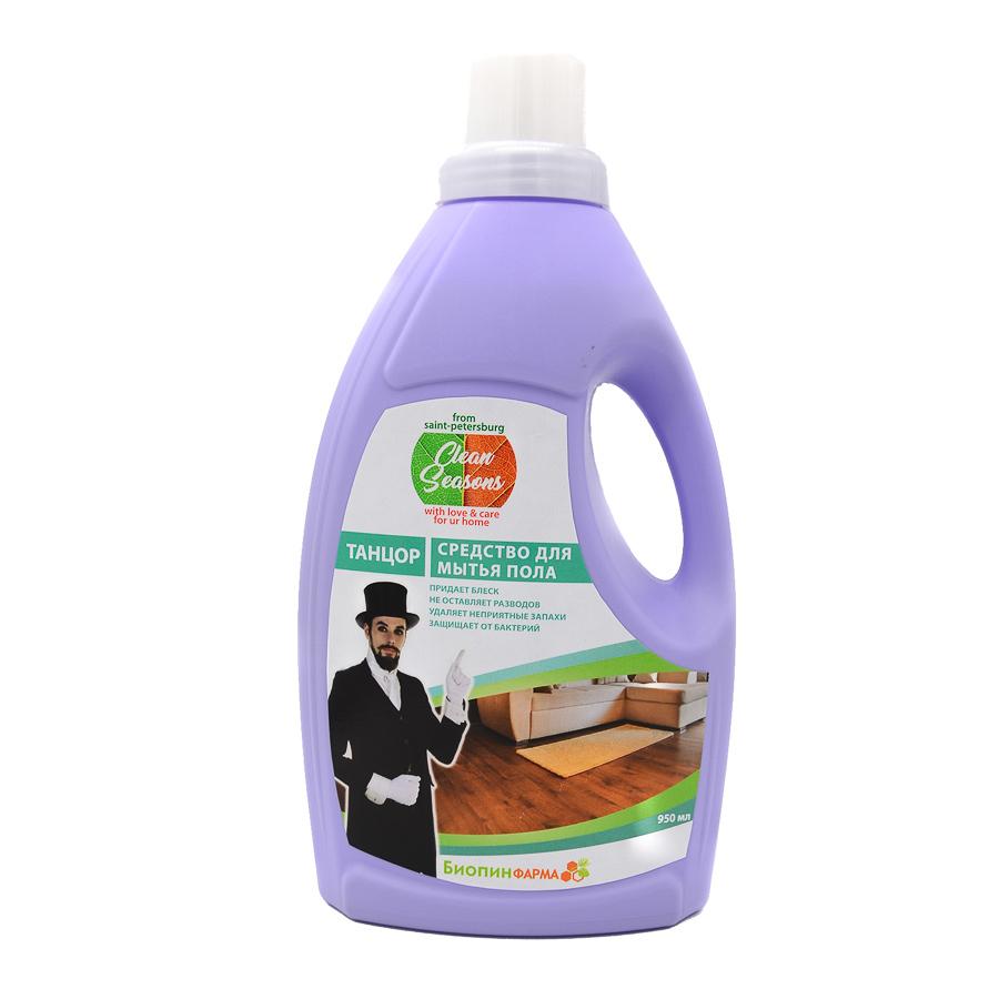 Средство для мытья пола Clean Seasons танцор