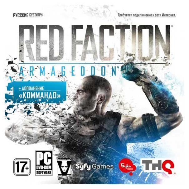 Игра Red Faction: Armageddon + дополнение