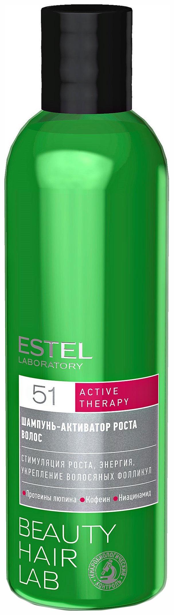 Шампунь Estel Professional Beauty Hair Lab 51 Active Therapy 250 мл
