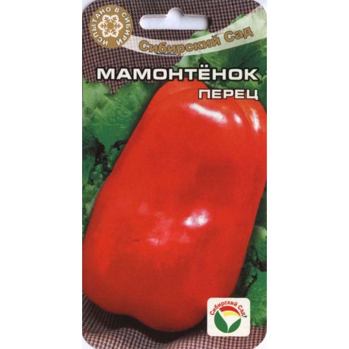 Семена Перец сладкий Мамонтенок, 15 шт, Сибирский