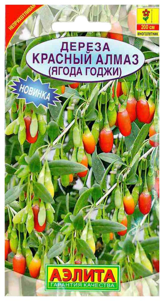 Семена Дереза (ягоды Годжи) Красный алмаз, 0,1 г АЭЛИТА фото