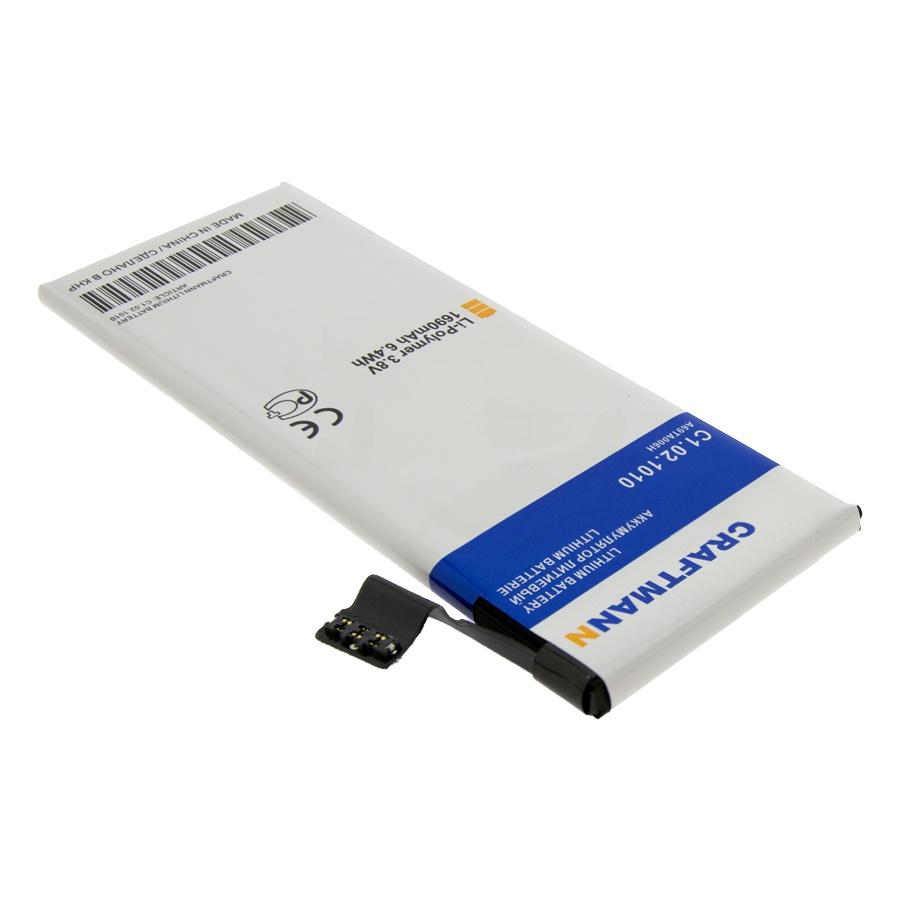 Аккумулятор для Apple iPhone 5S с увеличенной ёмкостью - 1690 mAh - 1690 mAh (C1.02.1010)