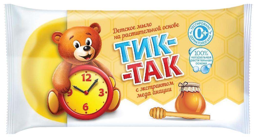 Купить Мыло Тик-Так С экстрактом меда акации 75 г, Свобода, Детское мыло