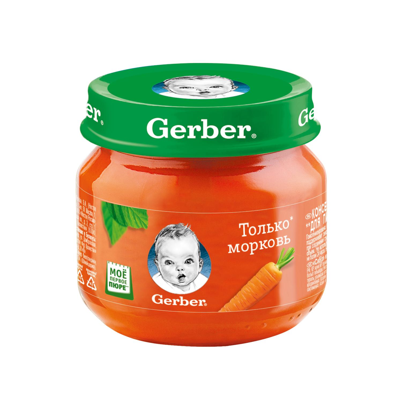 Купить Морковь 80 г, Пюре овощное Gerber Морковь с 4 мес 80 гр, Овощное пюре