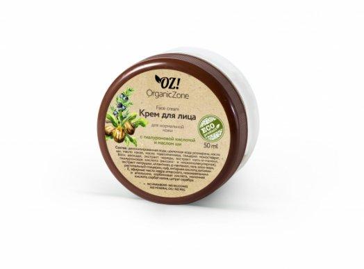 Крем для лица для нормальной кожи Organic Zone с гиалуроновой кислотой и маслом ши