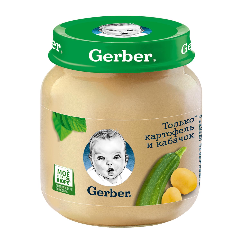 Пюре овощное Gerber Картофель, кабачок с 5 мес 130 гр фото