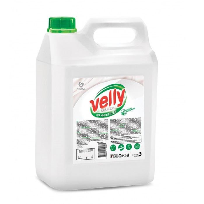 Средство для мытья посуды GraSS velly neutral