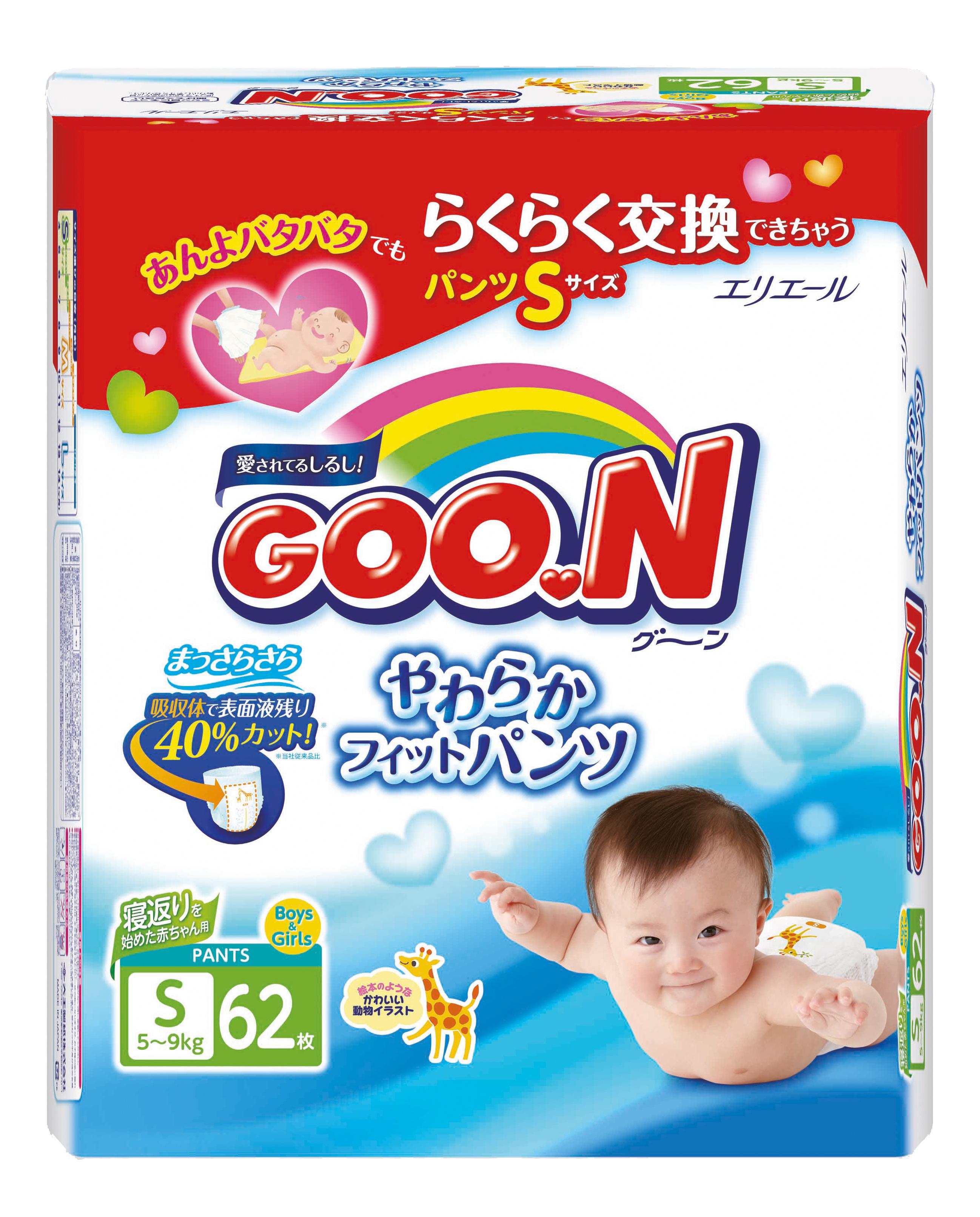 Купить Premium, Подгузники-трусики Goon S (5-9 кг), 62 шт.,