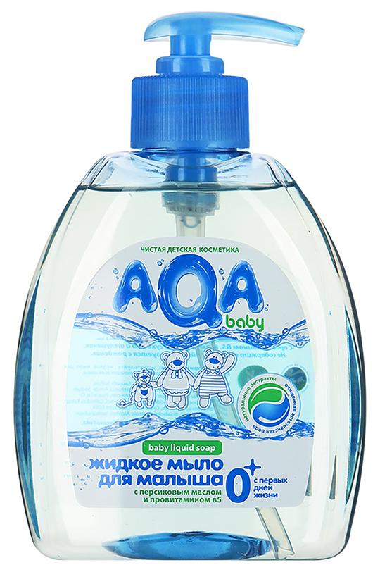 Жидкое мыло AQA baby для малыша
